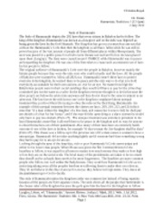 Nursing Philosophy Paper Examples