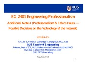 eg2401_THLee_AddlNote01(Internet Technology Example)