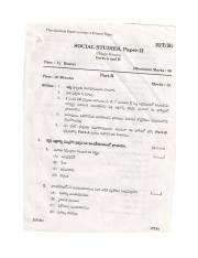 (www.entrance-exam.net)-Andhra Pradesh SSC Exam- Social Studies Paper-II Sample Paper 10