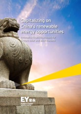 EY-white-paper-renewable-energy-financing-in-china-en-26dec