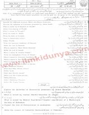 Bahawalpur Board Home Economics 9th Class Past Paper 2012 Subjective Group 2.pdf