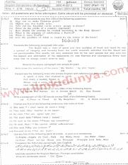Bahawalpur Board English Compulsory 10th Class Past Paper 2012 Subjective Group 2.pdf