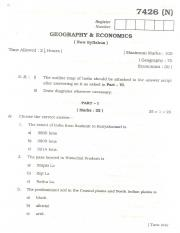 (www.entrance-exam.net)-Tamilnadu Board Matriculation Exam Geography and Economics Sample Paper 7.pd