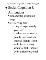 social psychology vocab and notes Social psychology quiz that tests what you know perfect prep for social psychology quizzes and tests you might have in school.