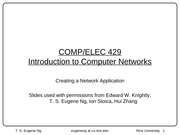 03network_application