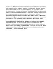 Articles on Management Accounting (9)