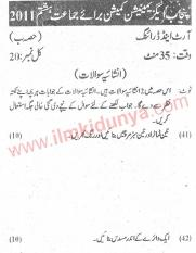 Punjab Examination Commission (PEC) 8th Class Past Paper 2011 Arty and Drawing Subjective.pdf