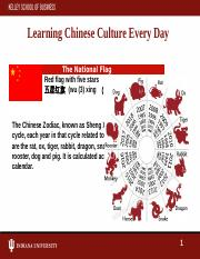 Topic 1_Chinese Culture (1)