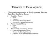 S10 theories research design