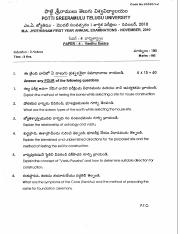 (www.entrance-exam.net)-Potti Sreeramulu Telegu university, M.A. Jyothisham First Year-Vasthu Sastra