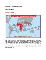 Lecture Note 11 Poverty and Development in Poor Countries III-V[01-23].en.zh-CN.pdf