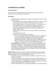 berlin blockade essay questions The berlin wall essay 3066 words | 13 pages these questions all center around the aspect of berlin becoming more about essay on the failure of the berlin blockade.