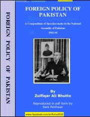 Foreign Policy of Pakistan.pdf
