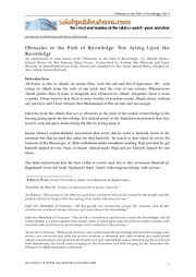 Obstacles in The Path of Knowledge- Part 3