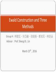 H_Ewald-Construction-and-Three-Methods (1)