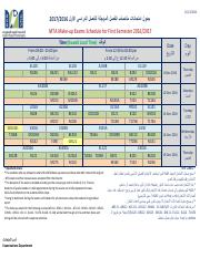 make-up exams MTA 2016-1