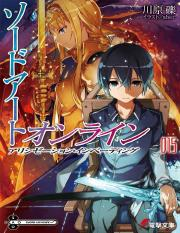 Sword Art Online Volume 15 - Alicization Invading