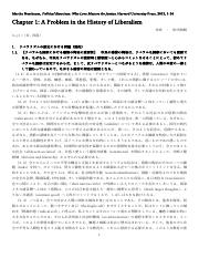 1. A Problem in the History of Liberalism 要約.pdf