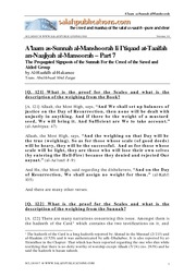 The Propagated Signposts of the Sunnah for the Creed of the Saved and Aided Group - Part 7
