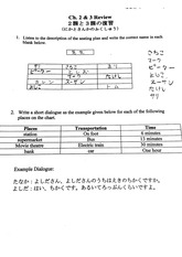 Japanese 10 Fall 2009 Chapter 2 & 3 Review Solutions