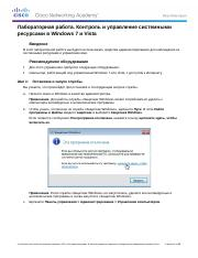 6.1.3.7 Lab - Monitor and Manage System Resources in Windows 7 and Vista.docx