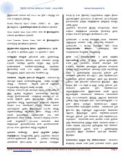 tnpsc-current-affairs-june-2015-in-tamil-www-tnpscportal-in.pdf
