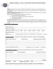 kiwanis scholarship application2