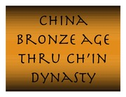 China_1_Bronze_Thru_Ch_in_Reduced