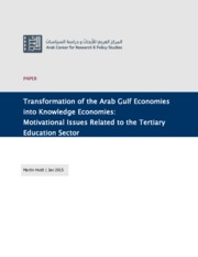 Transformation_of_the_Arab_Gulf_Economie
