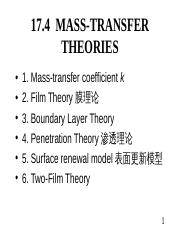 Chapter17 33ppt 174 Mass Transfer Theories 1 Mass Transfer