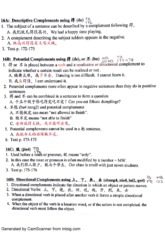 chinse 1200 ch 16 grammar notes