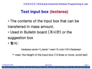 Lecture 9 Textrea Login