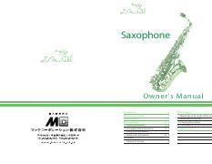saxophone_manual