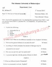 Past Papers 2015 Islamia University Bahawalpur LLB Part 1 The Law of Torts and Easement