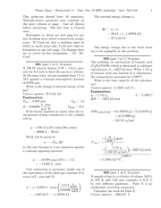 Chem. hwk 11 solutions