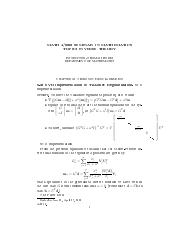 Math496s6LecturesPostMidtext.pdf