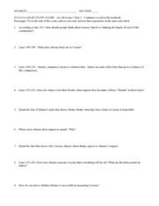 English_2A_Julius_Caesar_Act_III_Scene_1_Part_2_questions