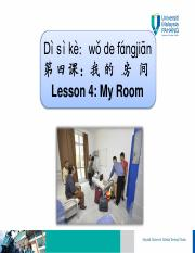 ChengCY_UHF1111_Lesson 4_My Room.pdf