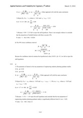 HW SOLUTIONS_121