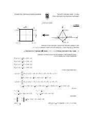 Solution to 086574 HW-7-8.pdf