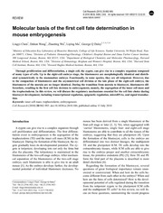 Daley cell fate review 2009