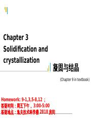 Chapter 3_solidification and crystallization_2_921401504.pptx