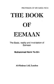 Book of Emaan
