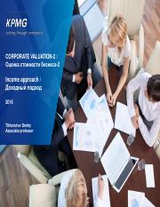 Business valuation - income approach 31 01 2016