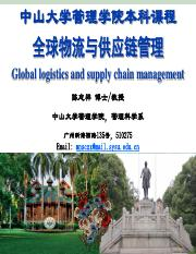 Global supply chain management(2018)-5-1 ppt - Global