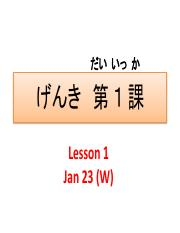 Jan-23 6 Lesson 1 Grammar & Practices 2019.pdf