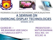 display_technology