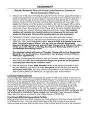 SPEA V252 Resume and Cover Letter Assignment