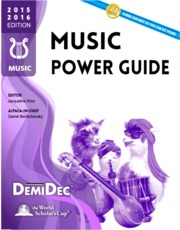 Music Power Guide