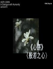 06_Heart  Sutra(1)(1).ppt